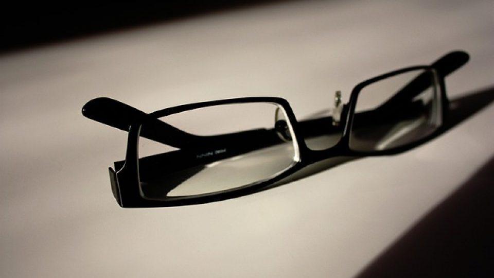 היתרונות של משקפי מולטיפוקל63 – alonim-cosmetics.co.il
